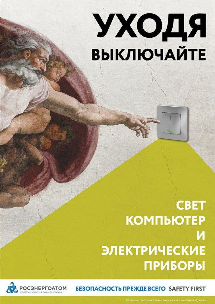 """""""Всемирный"""